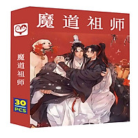Hộp ảnh Lomo ma đạo tổ sư 30 ảnh hộp đỏ trên cây thiết kế độc đáo