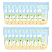 Túi trữ sữa K-mom Hàn Quốc - Giao Màu Ngẫu Nhiên