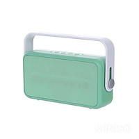 Loa Bluetooth Miniso DS-2066 (Xanh lá) - Hàng chính hãng
