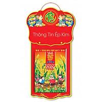 Lịch bloc cực đại 2020 - Việt Nam chân trời mới