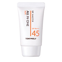 Kem Chống Nắng UV Master All In One SPF45 PA+++  50ml