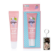 Son dưỡng thâm môi Around Me Enriched Lip Essence Hàn Quốc 8.7g Tặng kèm móc khoá