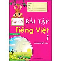 Vở Ô Li Bài Tập Tiếng Việt 1 - Quyển 2