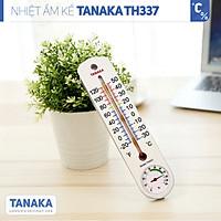 Nhiệt ẩm kế cơ học TANAKA TH3371,đồng hồ ẩm kế đo độ ẩm nhiệt độ phòng,nhiệt ẩm kế chính xác,nhiệt ẩm kế phòng,nhiệt ẩm kế dùng cho trẻ sơ sinh,nhiệt ẩm kế treo tườn