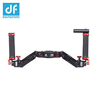 DF DIGITALFOTO ARES Z Axis Gimbal Spring Dual Handle Flexiable Damping Detachable Dual Grip Gimbal Handle for Zhiyun