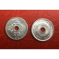Đồng xu 2 xu Việt Nam 1975 hoa văn