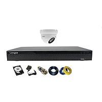 Camera Longse TVI 2.0MP 1080p bộ 1 mắt (Kim loại) - Hàng chính hãng