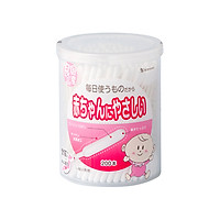 Hộp tăm bông ngoáy tai siêu mềm siêu kháng khuẩn cho bé Sanyo Bale - Made in Japan (200pcs)