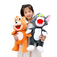 Combo TOM AND JERRY SIZE LỚN