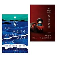 Combo Truyện Dài Hấp Dẫn: Án Mạng Mười Một Chữ + Bí Mật Của Naoko (Bộ 2 Cuốn Sách Hay Nhất Của Higashino Keigo)