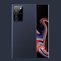 Ốp lưng lụa mỏng dành cho Samsung Galaxy Note 20 Ultra bảo vệ camera, siêu mỏng 0.3 mm - Hàng Chính Hãng Memumi