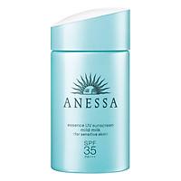 Tinh Chất Chống Nắng Cho Da Cực Nhạy Cảm & Da Bé Anessa Essence UV Sunscreen Mild Milk 14708 (60ml)