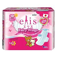 Băng Vệ Sinh Elis Fairy Wings RP 22.5 cm (16 Miếng / Gói)