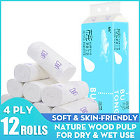 12 Rolls 4-ply Toilet Paper Coreless Skin-Friendly Tissue Smooth Towel Bathroom