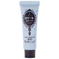 Sữa Rửa Mặt Làm Giảm Mụn Mini-tube 25G Rosette Face Wash Pasta Acne Clear