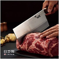 Dao thái bản rộng chính hãng Sumikama Cutlery Fujijiro hàng nội địa Nhật Bản (Made in Japan)