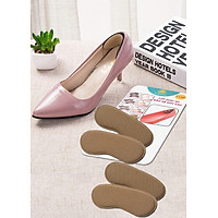 Bộ 2 cặp lót giày bảo vệ gót chân và chống tuột gót giày (loại hạt xoài) - buybox - BBPK20