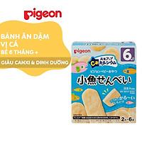 Bánh ăn dặm cho bé vị cá Pigeon 24g (6 túi/hộp)