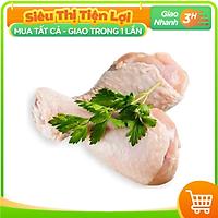 [Chỉ giao HCM] - Đùi tỏi Gà NKP Đông lạnh (1kg) - được bán bởi TikiNGON - Giao nhanh 3H