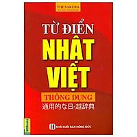 Từ Điển Nhật Việt Thông Dụng (Bìa Mềm Màu Đỏ) (Quà Tặng: Bút Animal Kute')