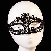 Blindfold Eye Mask Lace Eye Mask Bondage Erotic Goggles Adult Eyeshade