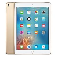 iPad Pro 9.7 inch Wifi 32GB - Hàng Chính Hãng (CPO)