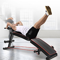 Máy cong lưng tập cơ bụng - Ghế tập thể dục đa năng