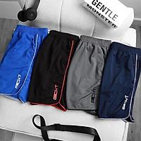 [COMBO 4] Quần short nam chạy bộ, quần đùi thể thao nam có dây rút cao cấp phong cách Hàn Quốc vải mè co giãn