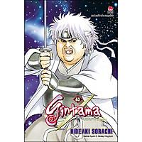Gintama Tập 63: Màn Thầu Và Bữa Sáng