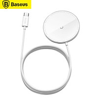 Baseus Magnetic Wireless Charger 15W Max Fast Wireless Charging Pad Compatible with iPhone 12/12 Mini/12 Pro Max BS-W522
