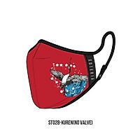 Khẩu trang thời trang cao cấp Soteria Kuren ST028 - Khẩu trang vải than hoạt tính [size M,L]