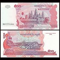 Tiền Campuchia 500 riels, tiền thế giới sưu tầm