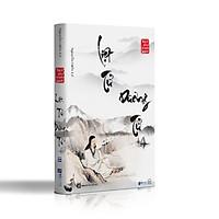 Sách - Liệt Tử Dương Tử - Nguyễn Hiến Lê (Tuyển Tập Bách Gia Tranh Minh)