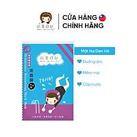 Mặt nạ đen giấy Beauty Idea Diary-Đài Loan dưỡng ẩm,mềm mại,cấp nước HA 25ml/miếng