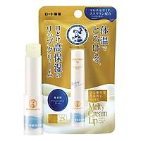 Son tan chảy dưỡng môi chống nắng Mentholatum Melty Cream Lip SPF25. PA+++ 2.4g