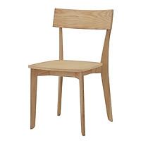 Ghế bàn ăn Nofu856 khung gỗ tần bì /gỗ dán R45xS48xC81cm
