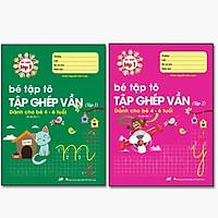 Sách - Combo 2 Cuốn Bé Tập Ghép Vần Tập 1 & 2 - Bé Vào Lớp 1