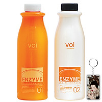 Thuốc Uốn Tóc Thảo Dược Đa Năng( Uốn Nóng & Uốn Lạnh) Enzyme Multi Texture 2x500ml Tặng móc khoá