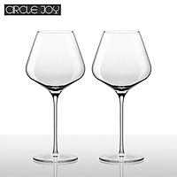 Bộ 2 ly uống rượu vang Uareliffe Circle Joy Ly Rượu Vang Sâm Panh Pha Lê  780ml