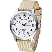 Đồng hồ đeo tay nam phong cách thể thao đơn giản - Dây đeo vải màu kaki CITIZEN(BI1050-05A)
