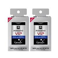 Bộ 2 Chai Nước hoa bỏ túi Romano Vip Vision- 18ml