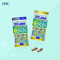 Viên Uống Hỗ Trợ Xương Khớp, Làm Giảm Thoái Hóa Khớp, Đau Khớp DHC Glucosamine The Ultimate Joint Health
