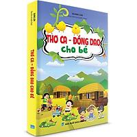 Thơ Ca - Đồng Dao Cho Bé