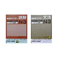 Combo Luyện thi năng lực Tiếng Nhật N3 Ngữ pháp, Đọc hiểu Phiên bản mới, Sổ tay
