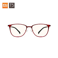 TS Anti-Blue Glasses Goggles Anti Blue Ray UV400 Fatigue Proof Eye Protector Lightweight Comfortable Eyewear From Free Style