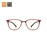 TS Anti-Blue Glasses Goggles Anti Blue Ray UV400 Fatigue Proof Eye Protector Lightweight Comfortable Eyewear