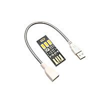 Combo Đèn LED USB Sử Dụng Cảm Biến Ánh Sáng Và Cáp USB Nối Dài