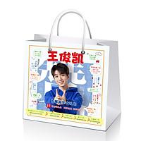 Túi quà Vương Tuấn Khải TFBoys tặng sticker TFBoys