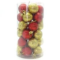 Hộp 30 Trái Châu Giáng Sinh Bóng 2 Tone 40 - Mẫu 4 - Vàng Gold - Đỏ