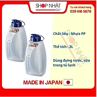 Combo 2 Bình đựng nước 2L nội địa Nhật Bản